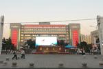 2020年新疆大學漢語國際教育碩士考研經驗