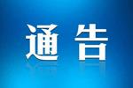 潁州區中考體育6月2日開考!有這些變化