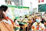 別樣開學禮 精彩第一課 ——烏魯木齊市小學開學首日見聞
