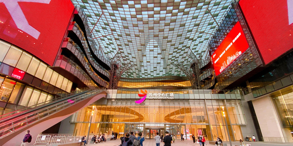 """苏州网红地标建筑,中国最高的过街天河,被网友戏称为""""大秋裤"""""""
