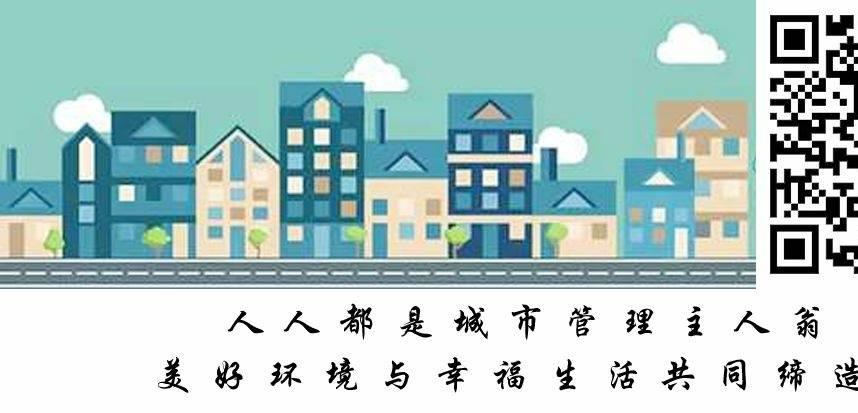 """建设""""整洁、舒适、安全、美丽""""宜居城市  南阳"""