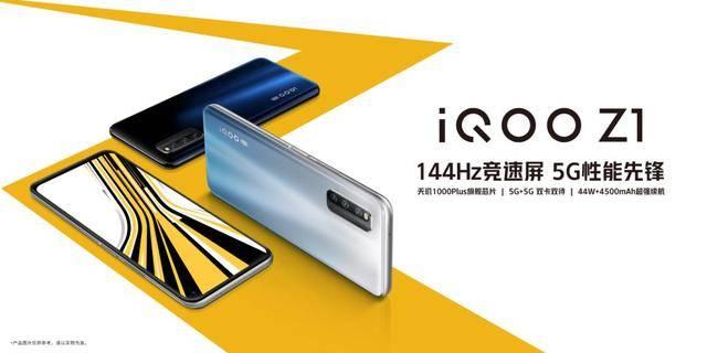 作為一款乘勝追擊的產品 iQOO Z1可能已經讓友商無路可走了