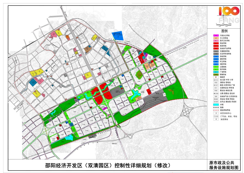 邵阳gdp_邵阳地图