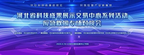 http://www.bdxyx.com/baodingjingji/83844.html
