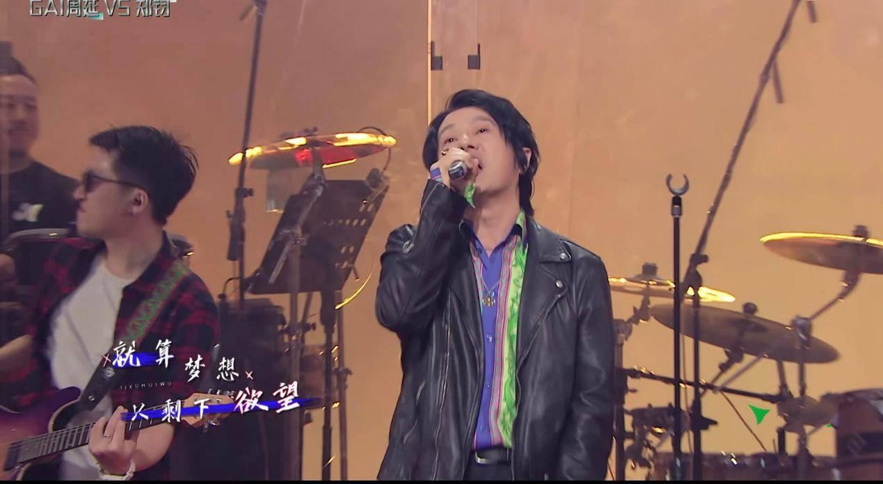 摇滚内核的郑钧,绕不开说唱的GAI,《我是唱作人》为何依旧标签化