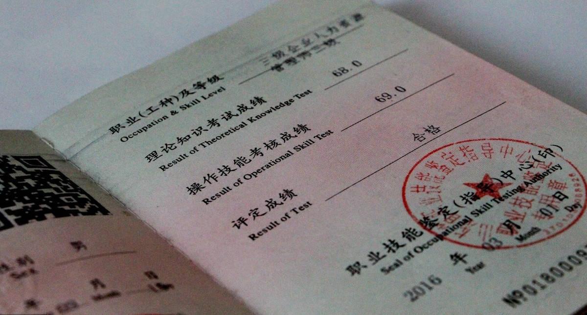 2020年入户广州,取决于你学历的高低,学历越高越容易!