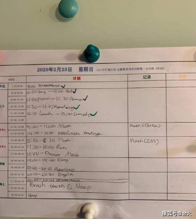 计划表原创央视最美主持罕秀11岁女儿 颜值比妈还高!写计划表却只用英文?