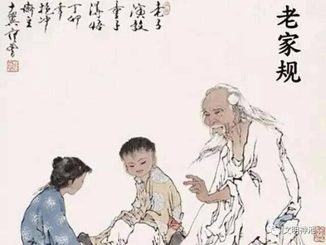"""弘扬传统文化,传承中华美德----神池一中召开""""传统教育之中国老家规"""""""