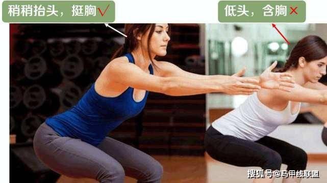 健身期间,坚持深蹲能带来很多好处,但动作的正确性更重要!