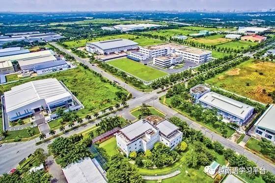 越南工业房地产论坛吸引对1000个项目的投资,下半年房地产投资浪潮再起