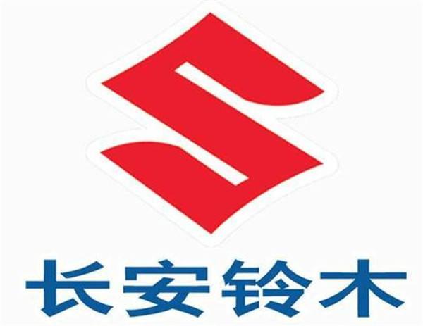 铃木退出中国市场,或许是长安密谋已久的事