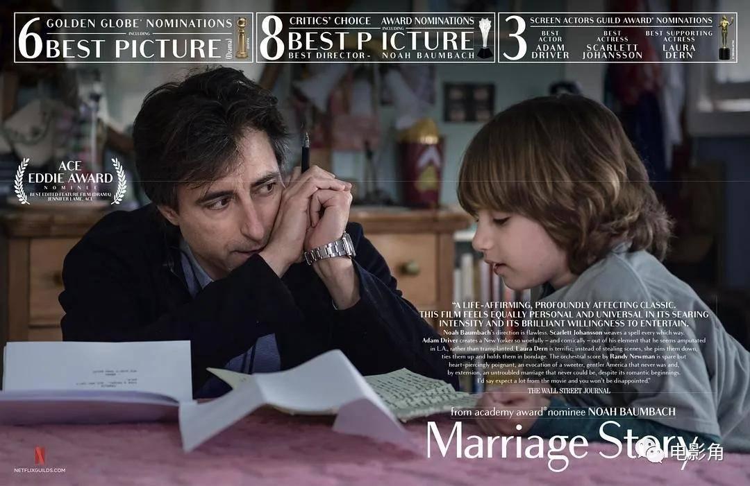 婚姻故事,离婚题材电影一直长盛不衰(图2)