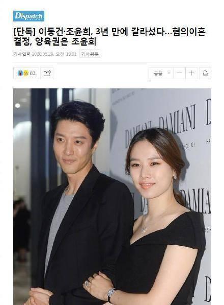 摩登平台登录韩国顶级男星与老婆离婚!男方曾因情史丰富被吐槽