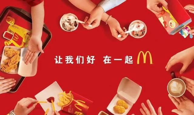 麥當勞起訴前CEO 麥當勞這是流年不利?