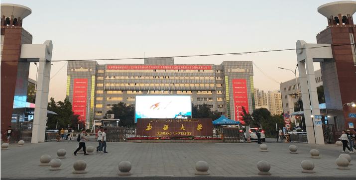 2020年新疆大学汉语国际教育硕士考研经验