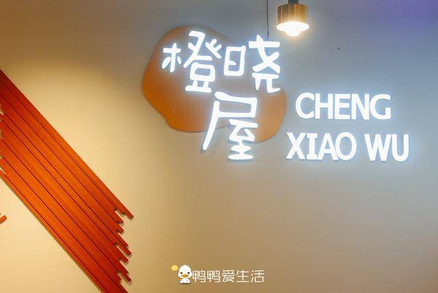 #厦门#厦门这家新派港式茶餐厅不简单,茶点、热炒、闽南小吃都能吃上!