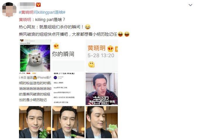 黄晓明baby:顶流离婚三部曲?