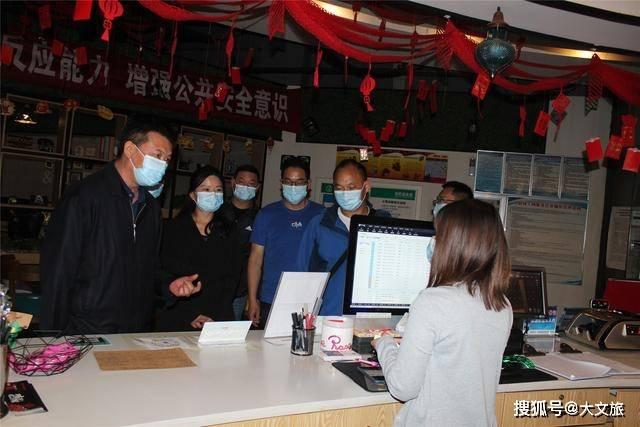 大理州文化和旅游局对祥云县文旅市场开展复工复产专项督察检查