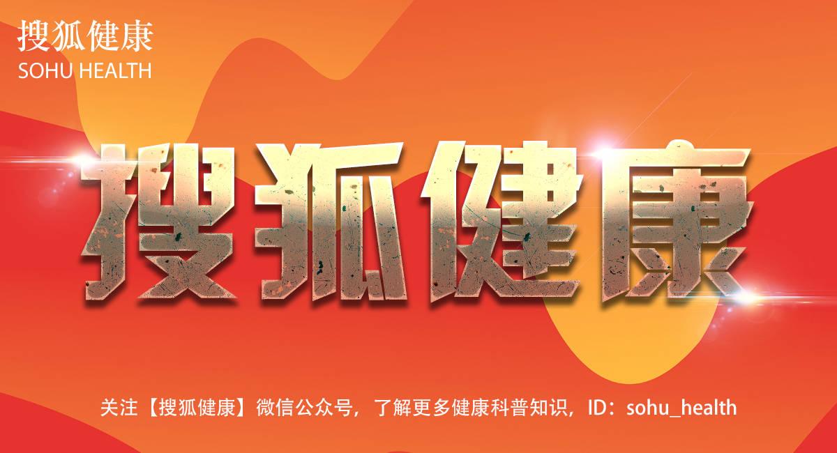 北京发布会|北京已连续7天每日新增病例保持在个位数水平