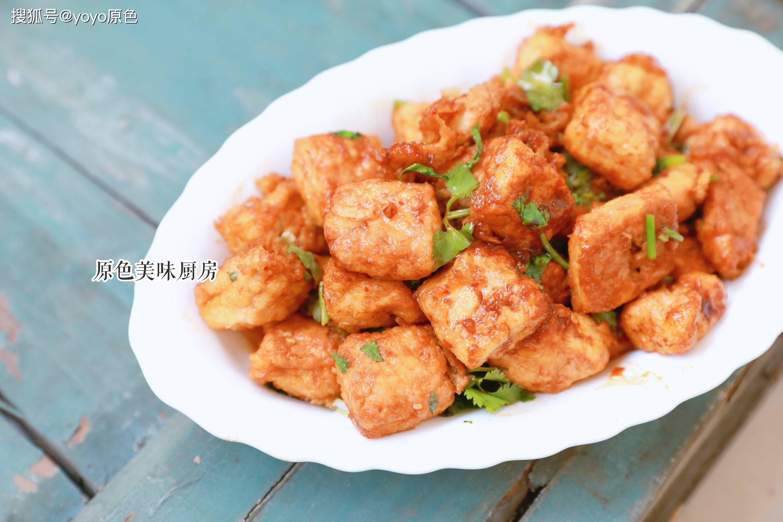 一款神奇的豆腐,具有上百年的历史,简单一做外脆里嫩