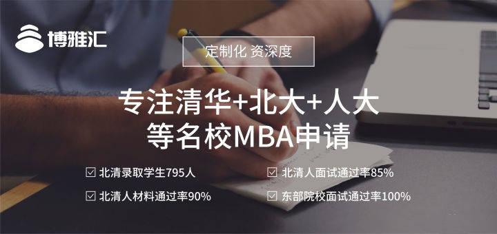 2020年MBA在职考研难在哪儿?