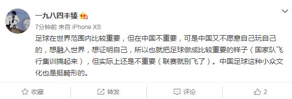 中超迟迟无法开赛,名记发声:足球在中国是小众文化,不重要!