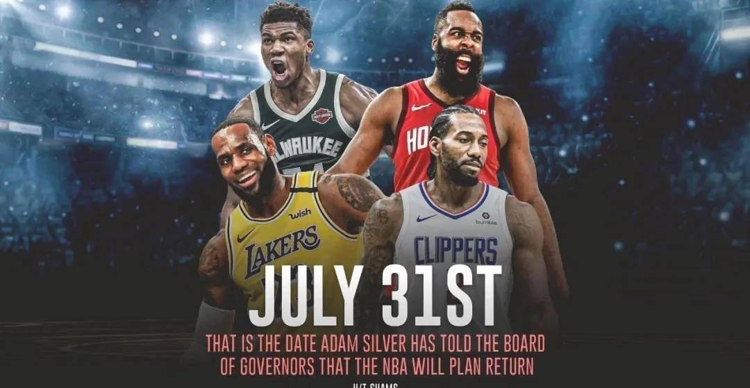 NBA董事会将在北京时间周四晚上12点半(即周五凌晨)召开,审议并表决复赛方案。