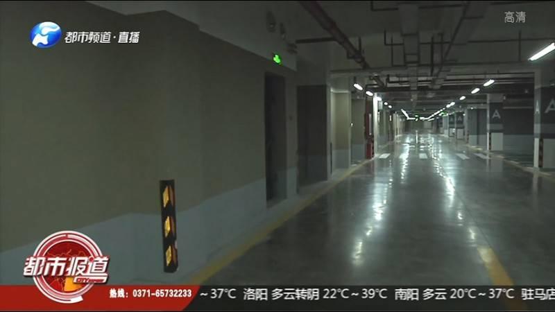 郑州市房管局:鸿园梧桐苑或涉及虚假宣传