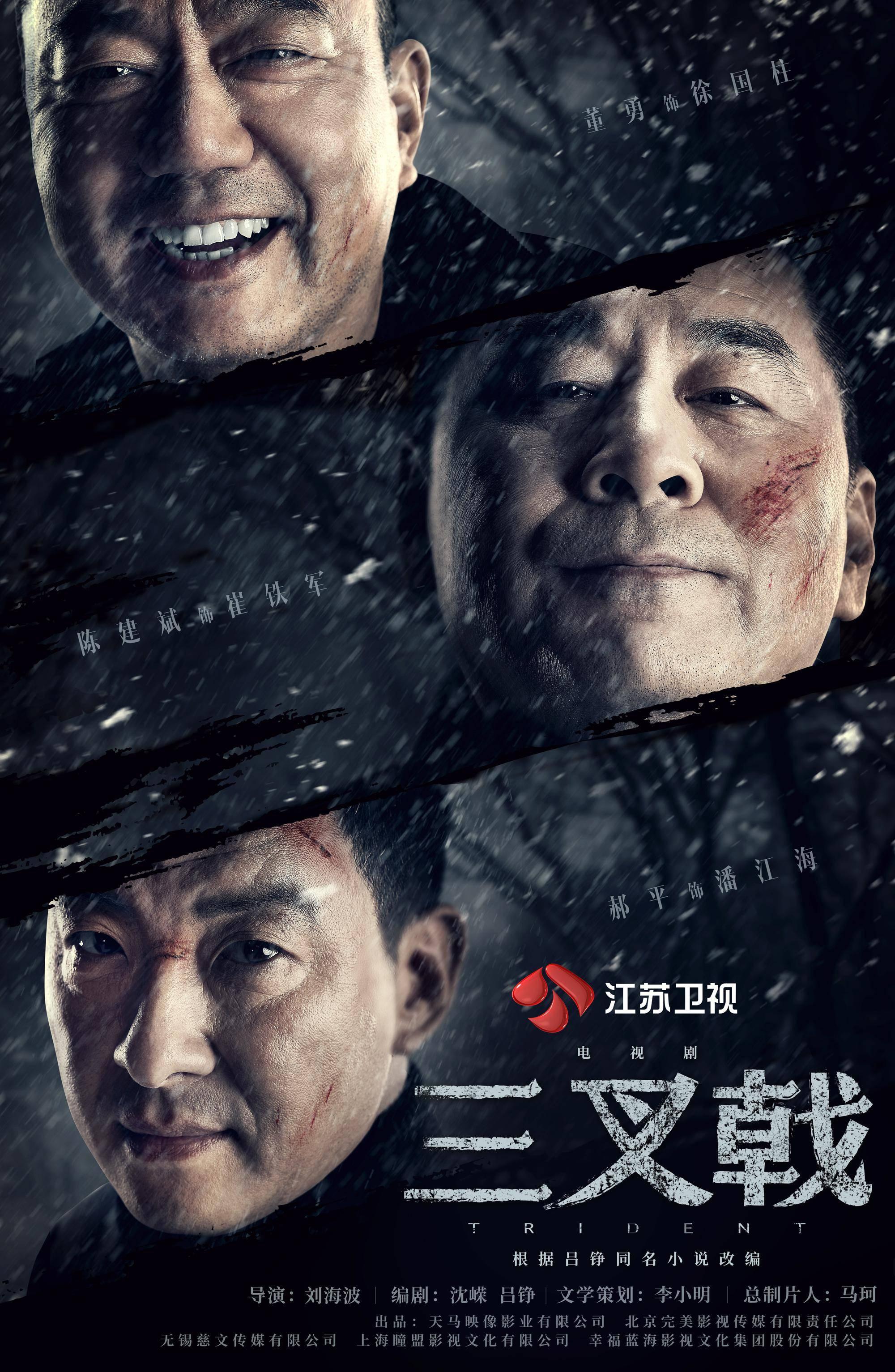 『赵子琪』但三个女人戏也很精彩,陶红、胡可、赵子琪演技精湛男人戏为