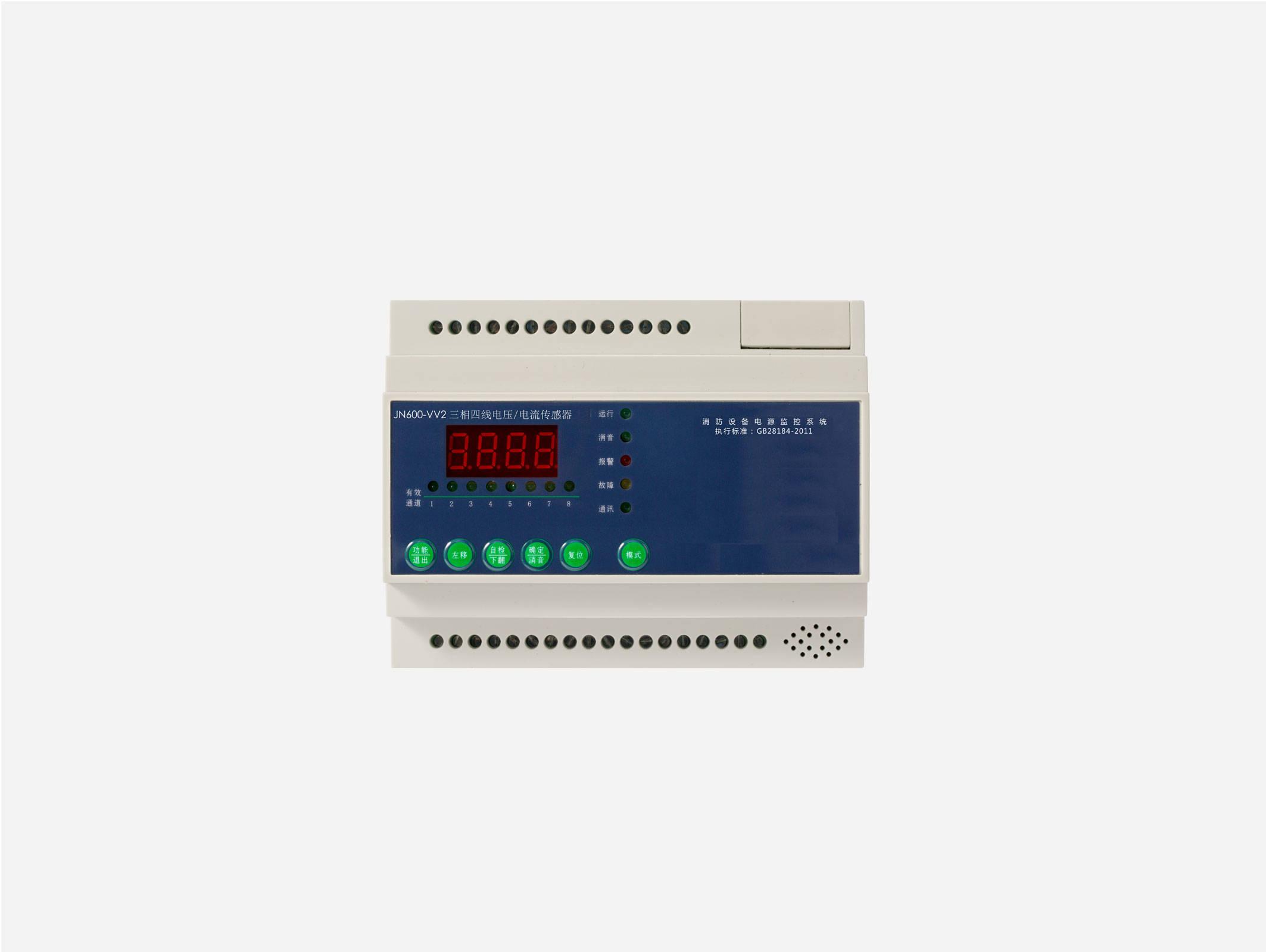 电气监控系统怎么安装?电气监控系统安