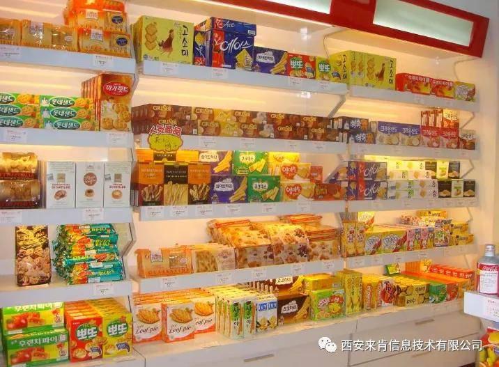 食品行业综合营销版ERP软件的购销和仓储