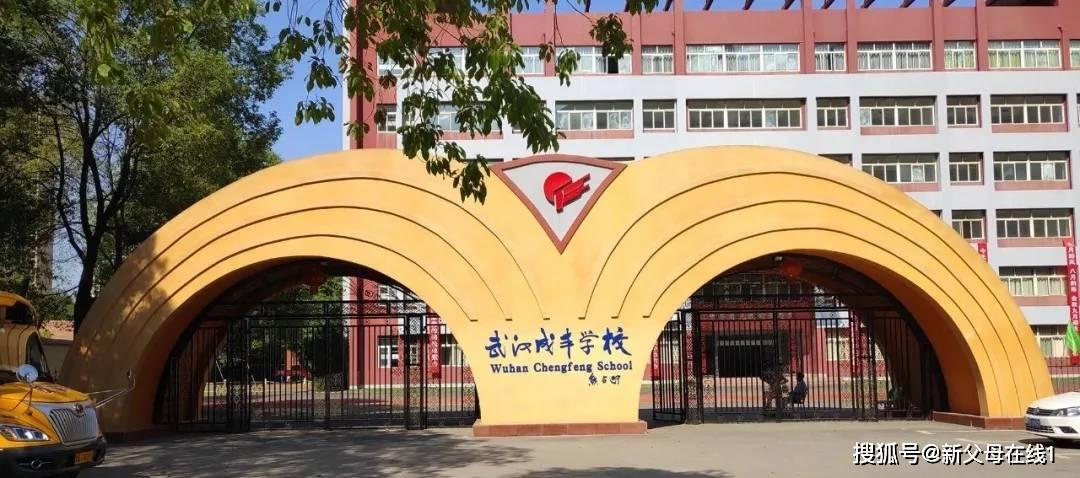 """理想的学校:让师生享有尊严与幸福——武汉成丰学校""""灵性教育""""侧记_活动"""