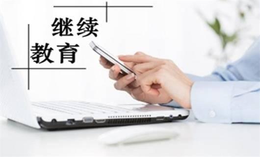 山西省高校职称评审_继续教育学时,广东省高校教师职称评审一大要点_专业