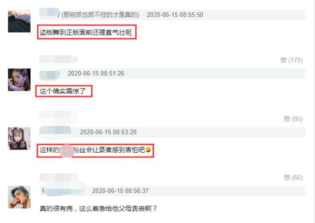 原创 粉丝有多可怕?SNH48疯狂男粉在AKB48公演剧场门口摆花圈还拍视频