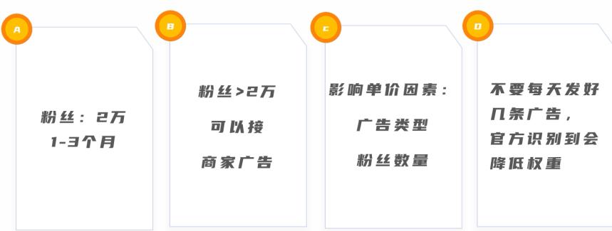 运营微博号走心小技巧 自媒体 第6张