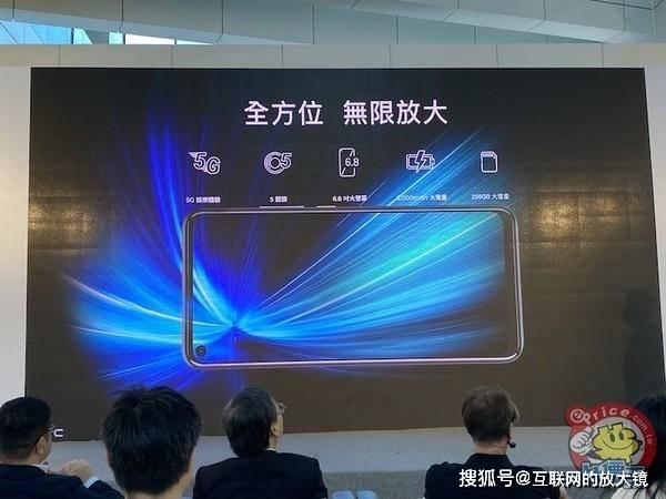 vivo手机-ITMI社区-4539元!HTC推出第一款5G产物,高通骁龙765G+后置指纹辨认(3)
