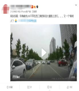 網友微博舉報渣土車故意遮擋號牌闖紅燈  北京交警:安排!