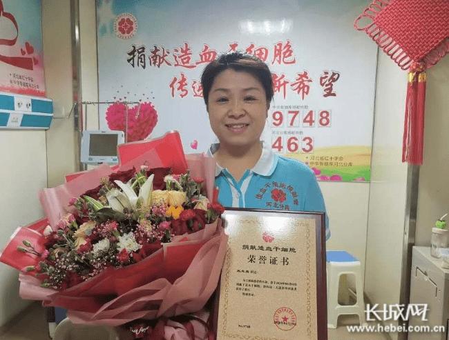 臨漳縣首例女性志愿者捐獻造血干細胞