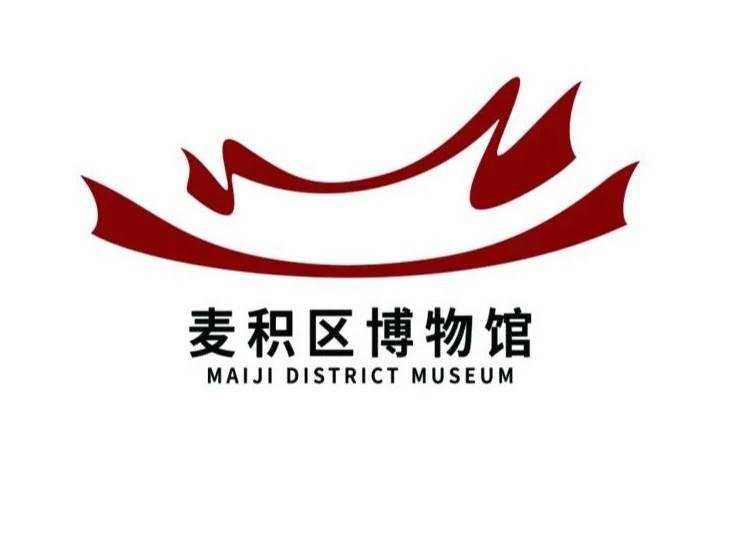 天水市麦积区博物馆LOGO设计正式公布