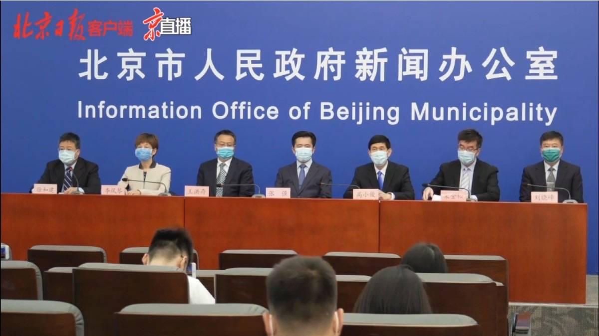 北京发布会 | 北京通报19日新增病例情况:最小仅1岁