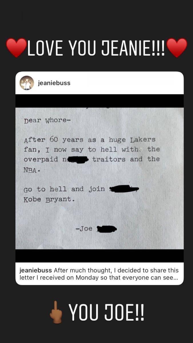 詹姆斯称赞珍妮