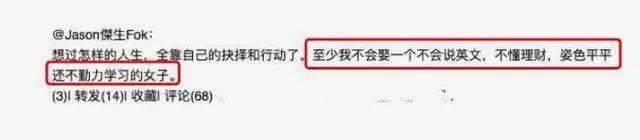 """作为香港顶级豪门阔太,郭晶晶""""实属有些不称职"""""""