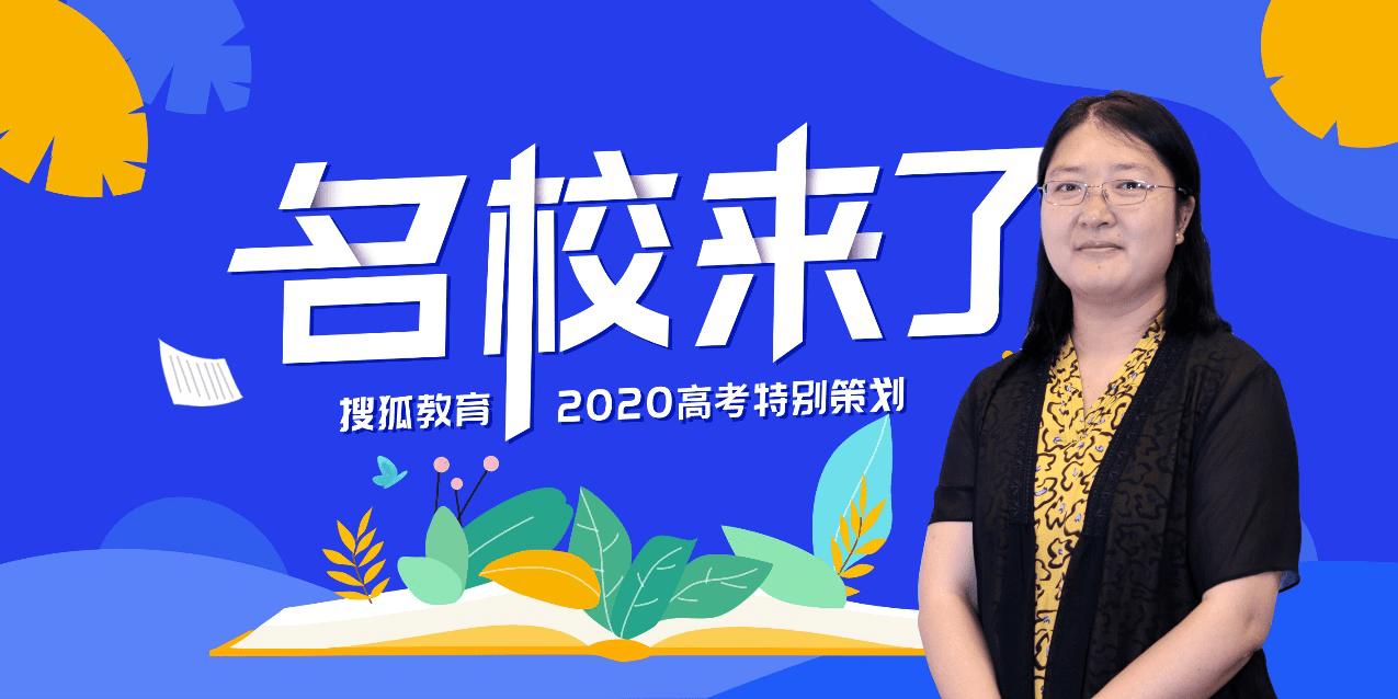 中国社会科学院大学:15个专业共招生400人,经济学院将安排适量文科计划