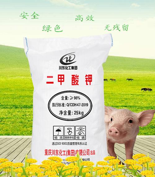 <strong>养猪使用二甲酸钾作饲料添加剂靠谱吗?</strong>