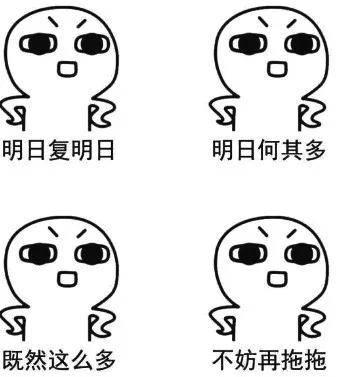 动漫 简笔画 卡通 漫画 手绘 头像 线稿 341_377