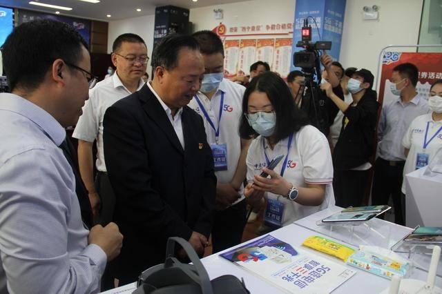 中国电信在阿坝州开启5G三千兆1000万惠民消费券助力信息新消费