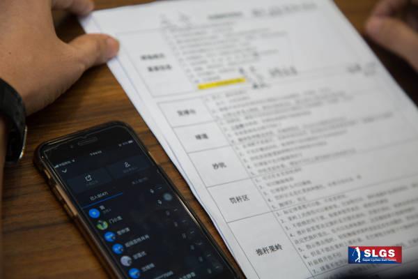 疫情期间 搜狐体育 国内新闻 第7张
