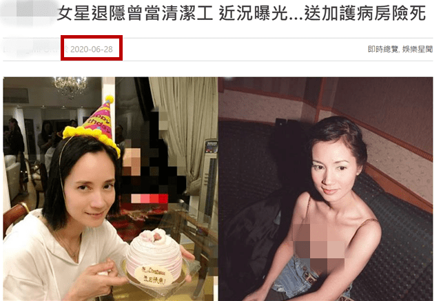 女星郑艳丽退出娱乐圈后当清洁工,突患重病进ICU,还留下遗言