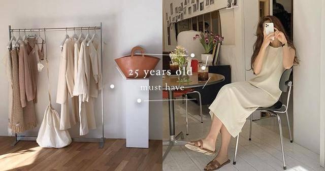 25岁职场新女性怎样穿搭?质感要UP,就从材质、版型、色系下手