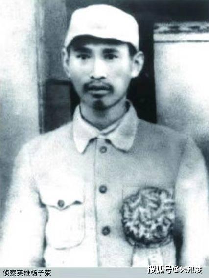 原创 侦察英雄杨子荣后代怎样了?过继儿子依然健在,三代当兵报效国家